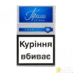 Сигареты Прима срибная синяя