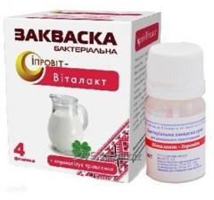 Bacterial Vitalakt-Iprovit fermen