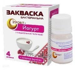 """Бактериальная закваска """"Йогурт-Ипровит с"""