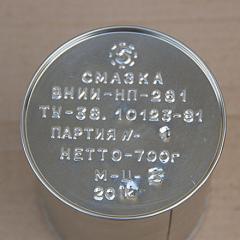 Смазка ВНИИНП-281 ТУ 38.10123-81