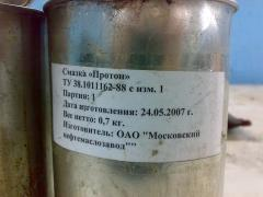 Смазка Аметист ВНИИНП-284