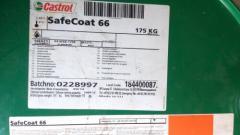 Масло смазочное Castrol Safecoat 66