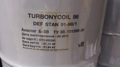 Масло авиационное TurbonycOil 98