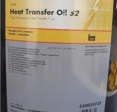Смазочное масло Shell Heat Transfer Oil S2