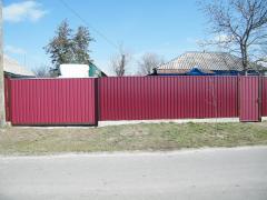 Giriş kapılar