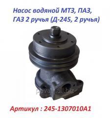 Водяной насос (помпа) 245-1307010-А1,  МТЗ, ...