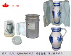 Silicone Forming HY-728 Rubber, silicone forming