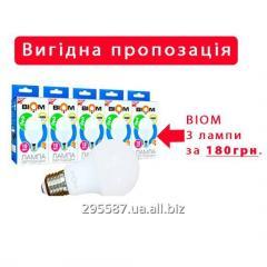 Набор Biom BT-510 A60 10W E27 4500К