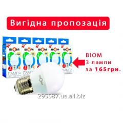 Набор Светодиодных ламп Biom BB-405 G45 7W E27 3000К матовая