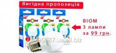 Набор светодиодных ламп Biom BB-405 G45 7W E27 3000К
