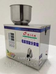 Весовой дозатор для сыпучих продуктов 1-2500 г