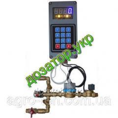 Дозатор-смеситель воды