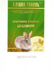 Комбикорм д/мол.кроликов 0-60 дней ТМ