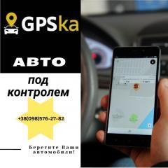 GPS-трекер + установка по Киеву,  отслеживани