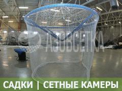 Сетная камера для садка (полка) - 2*2м / яч.18мм