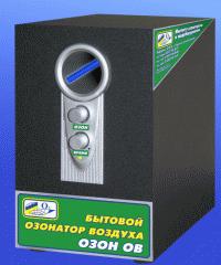 Озонатори лабораторні