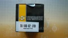 Термостат (70С) ЧТЗ