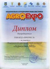 Агро Экспо Кировоград 2015