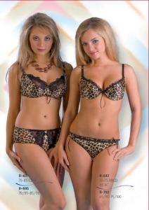 Donetsk underwear wholesale
