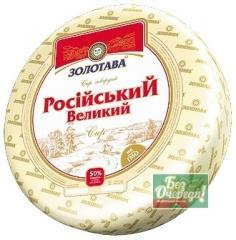 Sir firm (Russian, Gollandsik, Gouda, Edam)