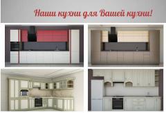 Дизайнерские кухни в интерьерных стилях модерн,