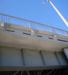Полимерцементная защитная композиция для бетона