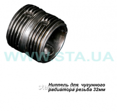 Pig-iron nipple of a radiator MS-140