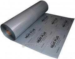 Инфракрасная плёнка Heat Plus Premium APN-410-150 Silver, ширина 100см.