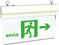 """Светильник аккумуляторный Ultralight UL-5003 13 LED """"EXIT"""""""