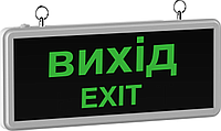 """Светильник аккумуляторный Ultralight UL-5006 6 LED """"EXIT"""""""
