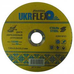 Диск 150*2.0*22,2мм отрезной по металлу BLACK STAR UKRflex (25шт) 12-15020