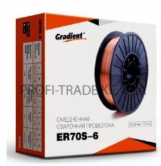 Проволока сварочная Gradient 1.0мм 5 кг ER70S-6