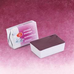 Краска акварельная, Фиолетовый хинакридон, 2,5мл, Белые Ночи 50511621