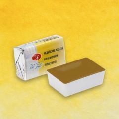 Краска акварельная, Индийская желтая, 2,5мл, Белые Ночи 50511228