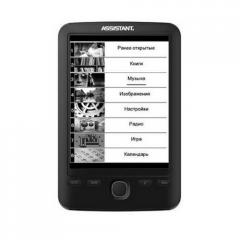 Devices for reading e-books wholesale, wholesale