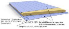 Sendvich-paneli. A sandwich panel in Zaporizhia,
