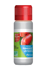 Konsento's fungicide of 20 ml