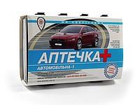 Аптечка автомобильная-1 приказ МЗУ 270