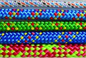 Мотузки