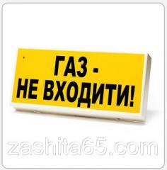 Световой оповещатель Пожар, Газ 12/24 В