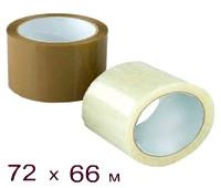 Клейкая лента 72 × 66 прозр.