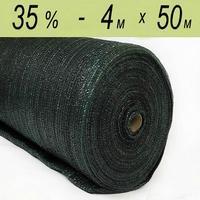 Затеняющая сетка - 35 % 4 м * 50 м - Греция, 16378491