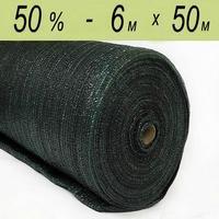 Затеняющая сетка - 50 % 6 м * 50 м - Греция, 16378496