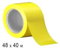 Клейкая лента 48 × 40 м желтый
