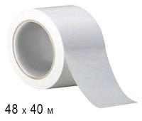 Клейкая лента 48 × 40 м белый