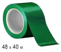 Клейкая лента 48 × 40 м зеленый