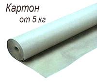 Картон - Италия от 5 кг. 290 грамм - 1050 мм, 16378645