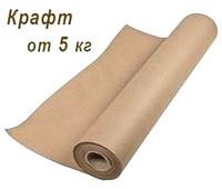 Бумага крафт - от 5 кг, 16378749