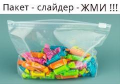 Пакет с замком-слайдер Жми, 16378861