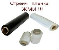 Стрейч пленка, 16378945
